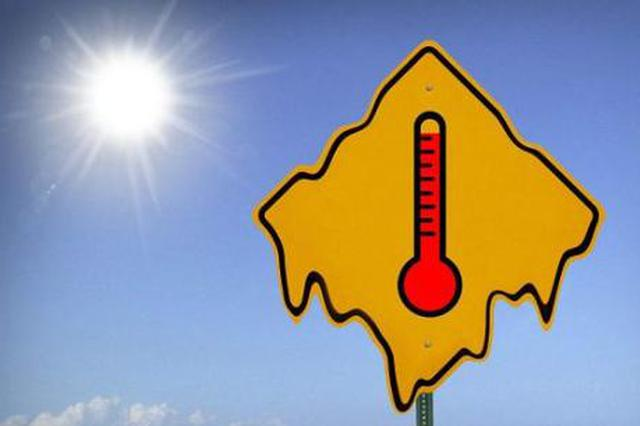 未来一周安徽北旱南湿 19日后38℃高温来到