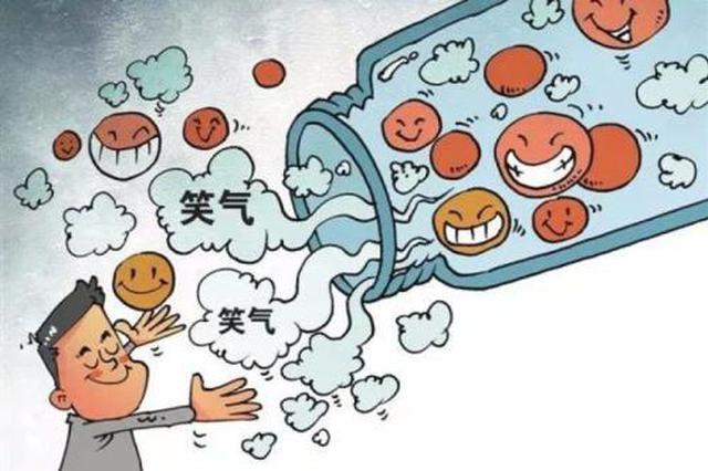 """铜陵市警方查处全市首起""""笑气""""案件"""