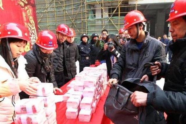 """人社部谈拖欠农民工工资""""黑名单"""":根治欠薪需用铁腕"""