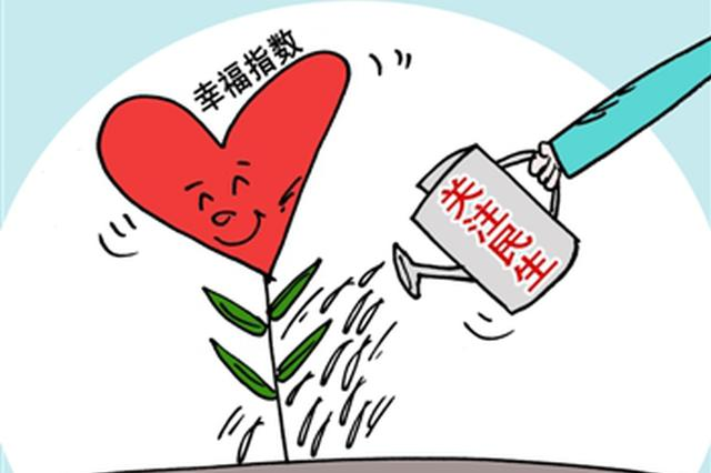 """蚌埠市行政审批民生事项 政务服务""""装""""进手机里"""