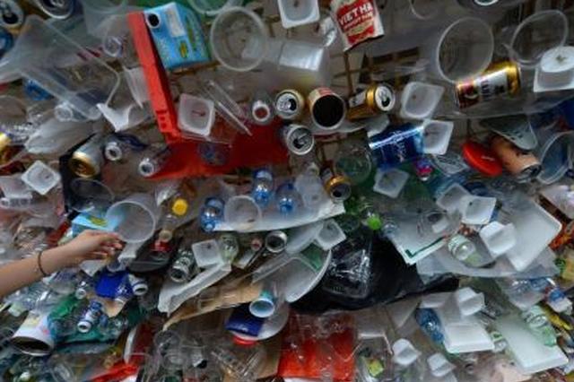 垃圾的真相:塑料瓶降解要450年 人均垃圾产量该国居首