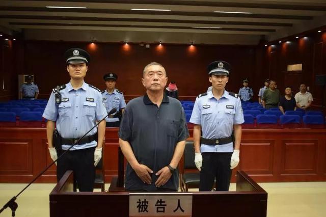 皖能集团原董事长白泰平犯受贿罪一审领刑十二年半