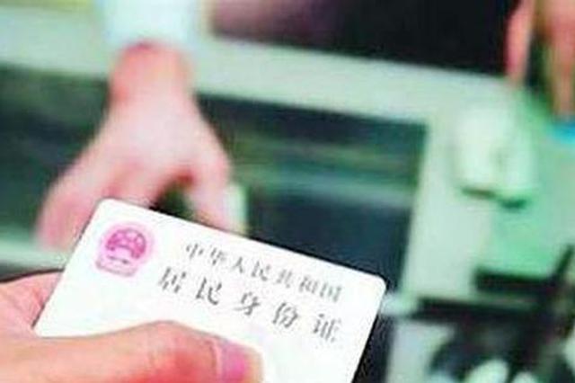合肥办结冒用身份信息办理公司登记投诉案件572件