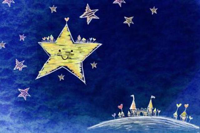 """七旬""""专家奶奶"""" 守护""""星星的孩子"""""""