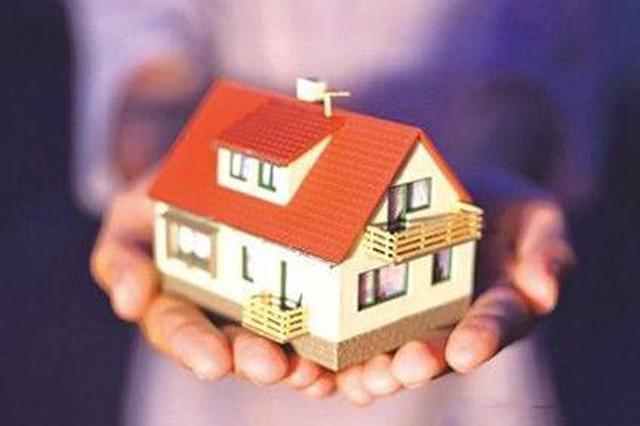 正在公示 合肥等16城入围住房租赁试点名单