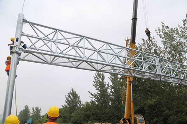 安徽省首座ETC门架亮相合肥绕城高速