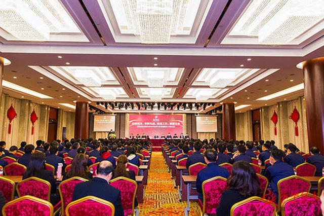 安徽省14家单位和谐劳动关系创建工作受表彰