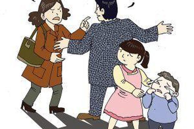 离婚后不让见孩子 想看就到法院看