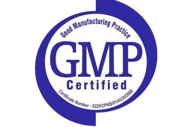 安徽一中药饮片公司药品GMP证书被收回
