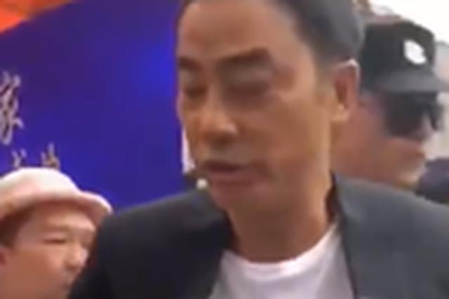 任达华出席活动被刺伤 工作人员:华哥清醒