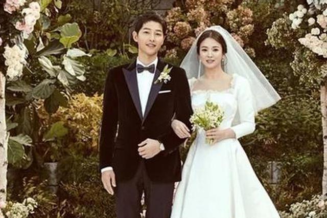 宋慧乔宋仲基正式离婚 女方宣布下半年不再接新戏