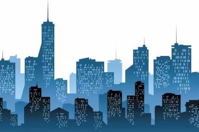 安徽省上半年房地产开发投资增速稳步回升