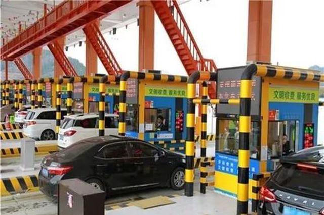 取消高速省界收费站 安徽省将安装591套ETC门架