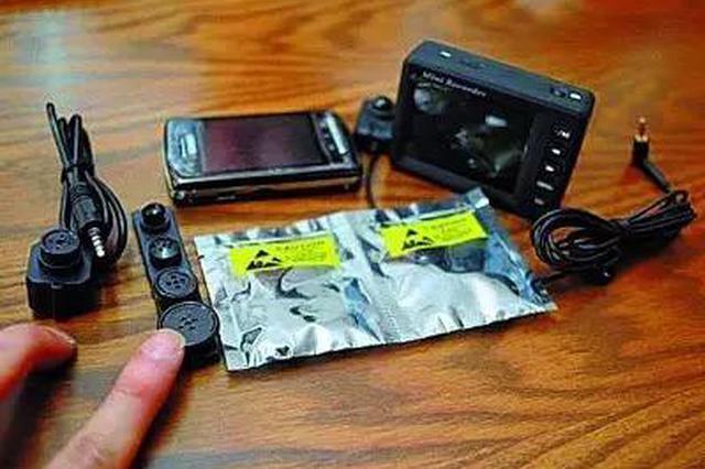记者调查发现:在电商平台上购买偷拍设备毫无障碍