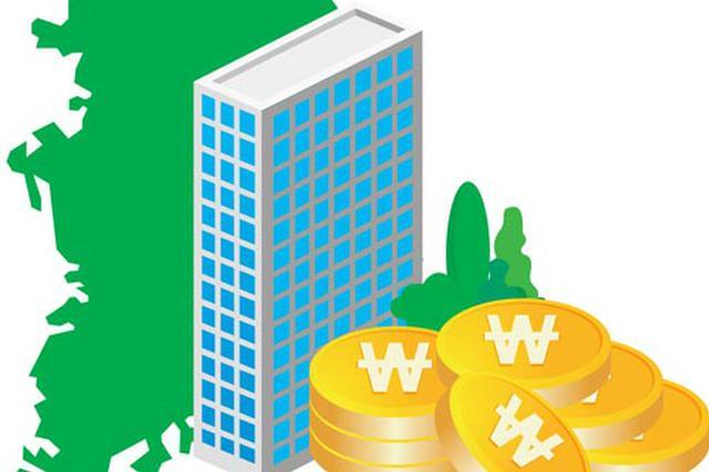 上半年安徽固定资产投资增长8.5%