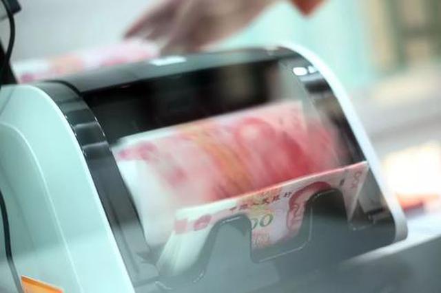 安徽上半年人均消费支出9364元 你贡献了多少