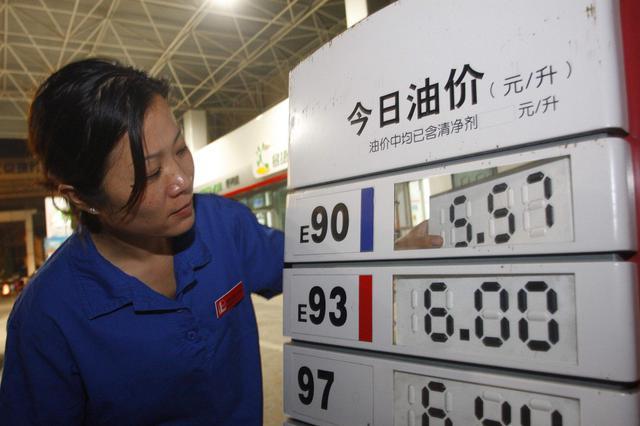 """安徽油价下周二又要变 年内""""第14次""""调价"""