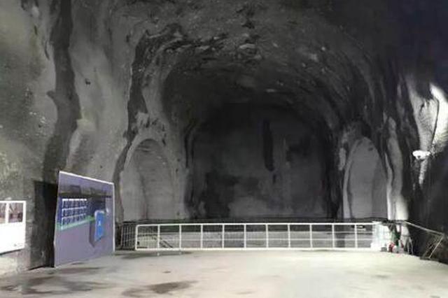 世界最深地下实验室新阶段建设正式启动