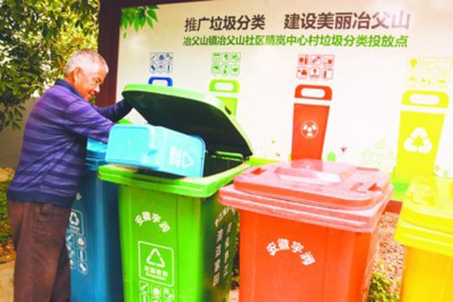 长丰县:瓶瓶罐罐有奖兑换 垃圾分类成习惯