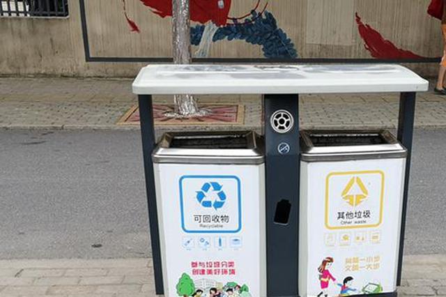 合肥垃圾要分类 配套设施怎么建