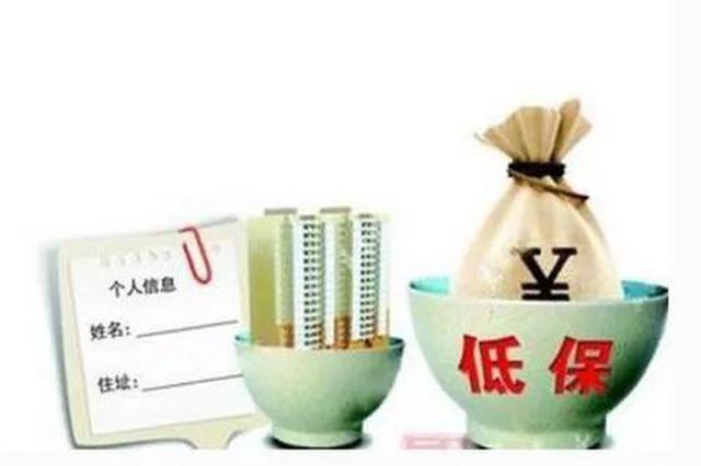 """安庆市城乡低保连续14年""""提标"""""""