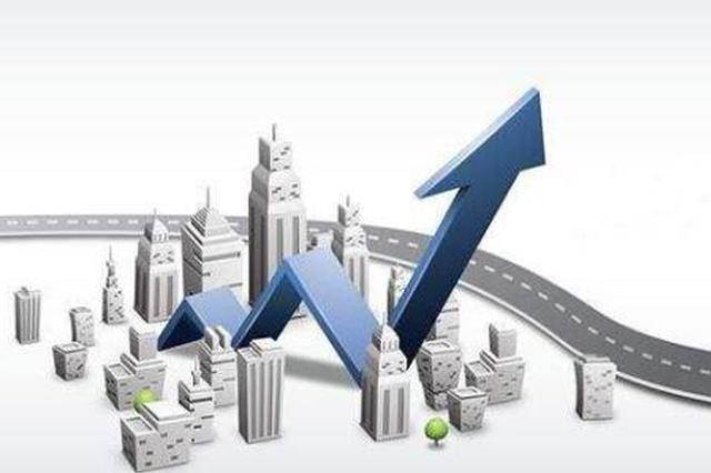 长三角第一 上半年安徽规上工业增加值同比增长8.3%