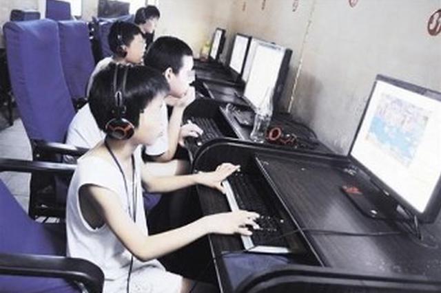 未成年人沉迷网络影响身心健康 社会呼吁保护成长