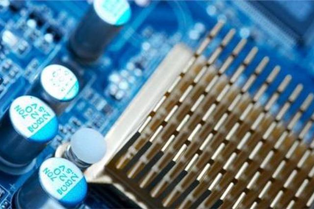 上半年安徽省电子信息制造业规上工业增加值增长25.9%