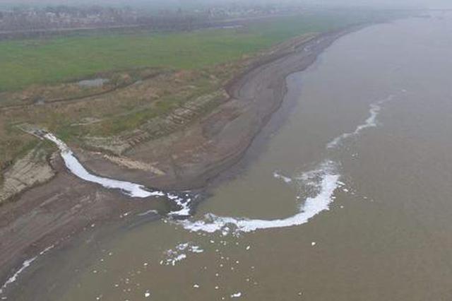 安徽沿江5市同步排查长江排污口