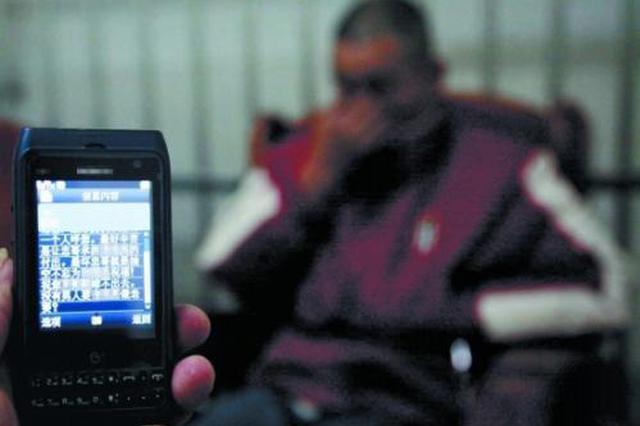 男子发119条恐吓淫秽短信给前女友被拘14日