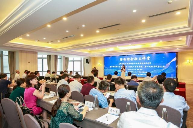 中国并购公会安徽分会第一次会员代表大会 暨博物馆金融大讲堂成功举行