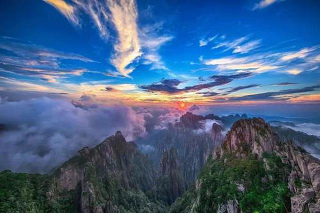 安徽省发布上半年16市空气质量排名 黄山最佳