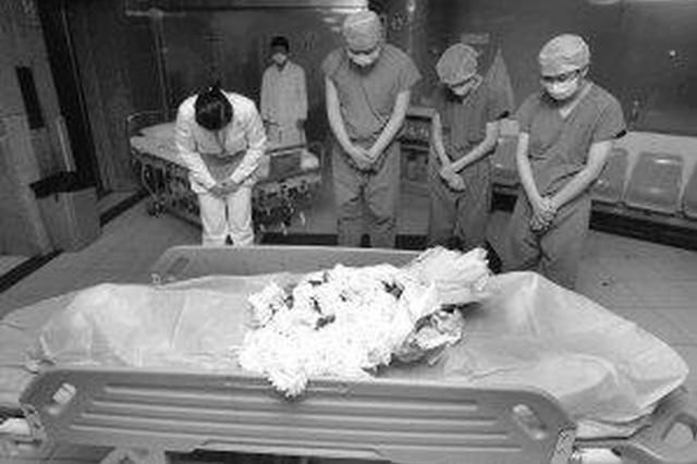 黄山:百岁老人汪大新捐献遗体角膜