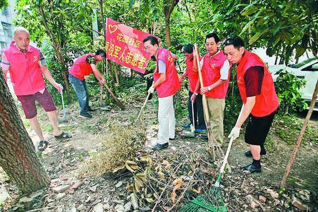 马鞍山市首家社区退役军人志愿者服务队成立