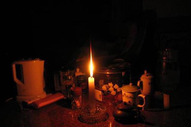 芜湖12月1日计划停电工作安排