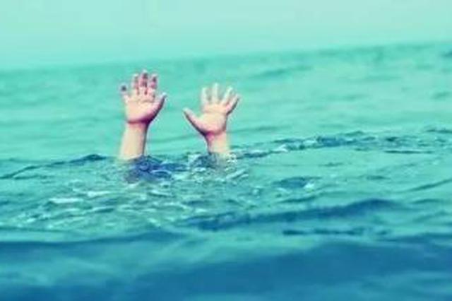 中秋节晚 宿州四名儿童溺水