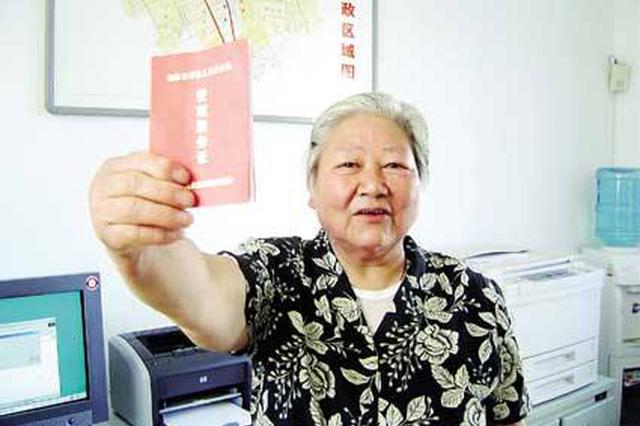 潁州區發放企業職工退休一次性獎勵40余萬元