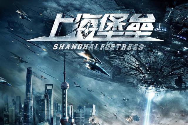 《上海堡垒》作者编剧江南致歉:辜负了你的等待