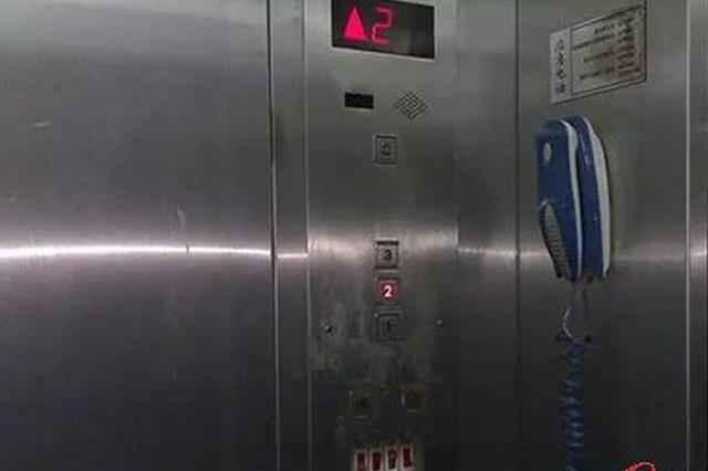 芜湖市电梯行业协会成立