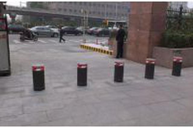芜湖市各学校将在校门口设置防冲撞设施