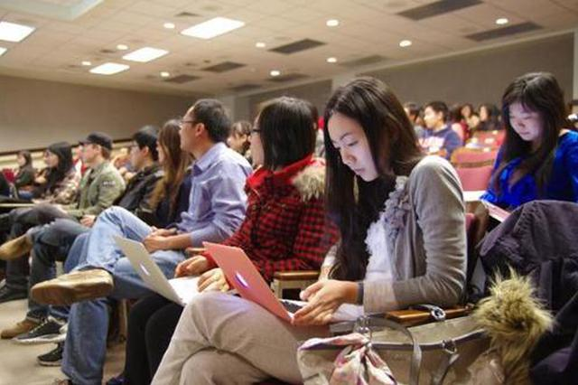 美国22家机构呼吁美政府尊重中国学生学者权益