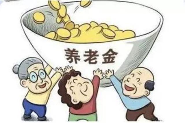 合肥农村地区低收入老年人养老享补贴