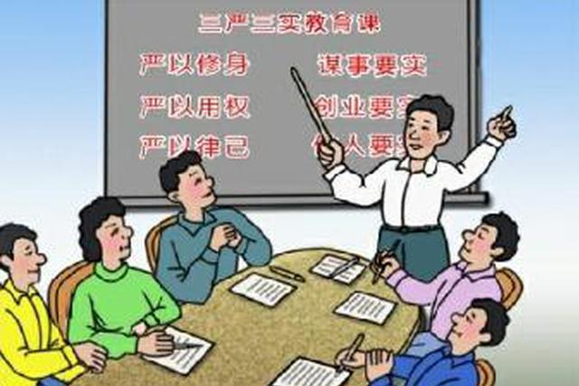 """芜湖多所高职院校获评""""标杆校"""""""
