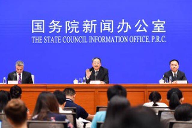 """GDP增长约1309倍 国新办发布会亮出安徽""""成绩单"""""""