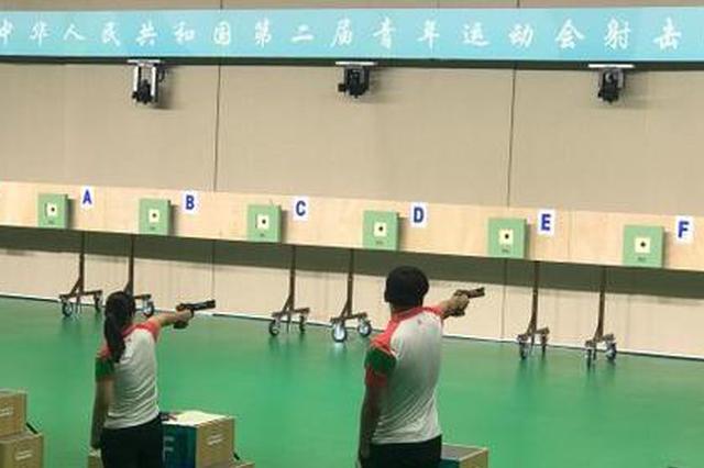 二青会射击步手枪项目比赛收官 安徽收获1金1银4铜