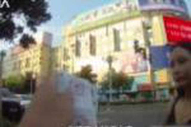 """安徽滁州:女子拒绝罚款说""""凭什么欺负我"""""""