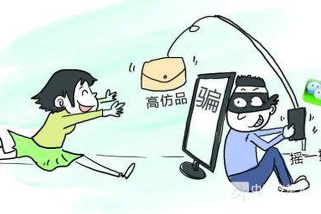 涉案金额410万余元 男子卖假冒品牌服装获刑七年半