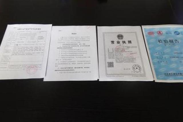 """芜湖首创 """"一书一单一报告""""制度"""