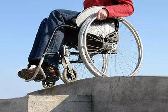 芜湖市残疾人数据动态更新将启动