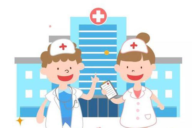 蕪湖確定為118個城市醫聯體建設試點城市之一